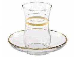CAY Türkisches Teeglas