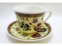 Tea Jumbotasse Fine Bone China