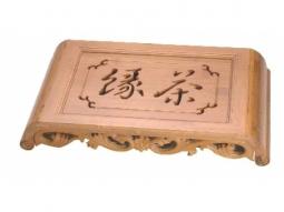 CHA YUAN - Holztablett - Teetisch