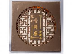 China Schwarzer Pu Erh (Teekuchen) 357g