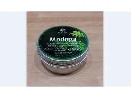Moringa Blattpulver 30g Dose