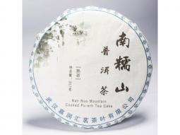 Nan Nuo Mountain 357g
